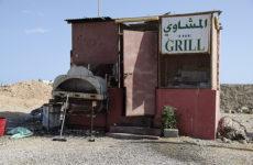 The_Grill_Salalah_1